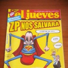 Coleccionismo de Revista El Jueves: REVISTA EL JUEVES Nº 1633 SEPTIEMBRE 2008 ¿CRISIS? ¡TRANQUILOS! ZP NOS SALVARÁ. Lote 205392952