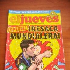 Coleccionismo de Revista El Jueves: REVISTA EL JUEVES Nº 1730 JULIO 2010 ESPECIAL ¡RESACA MUNDIALERA!. Lote 205393412