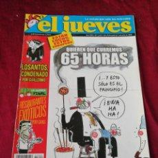 Coleccionismo de Revista El Jueves: EL JUEVES. N° 1622 JULIO 2008. Lote 206367536