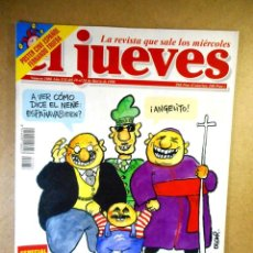 Coleccionismo de Revista El Jueves: EL JUEVES Nº 1086 : PPMARI CUMPLE DOS AÑITOS. Lote 207163761