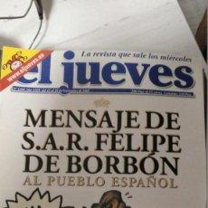 Coleccionismo de Revista El Jueves: MENSAJE DE S.A.R. FELIPE DE BORBÓN AL PUEBLO ESPAÑOL (SETIEMBRE 2001). Lote 210735061