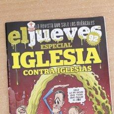 Coleccionismo de Revista El Jueves: LOTE OCHO REVISTAS EL JUEVES SÁTIRA POLÍTICA 2016 2017 2019 2020. Lote 213113590