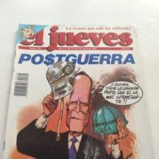 Coleccionismo de Revista El Jueves: REVISTA EL JUEVES (AÑO XV, DEL 13 AL 19 DE MARZO DE 1991, N° 720). Lote 214492945
