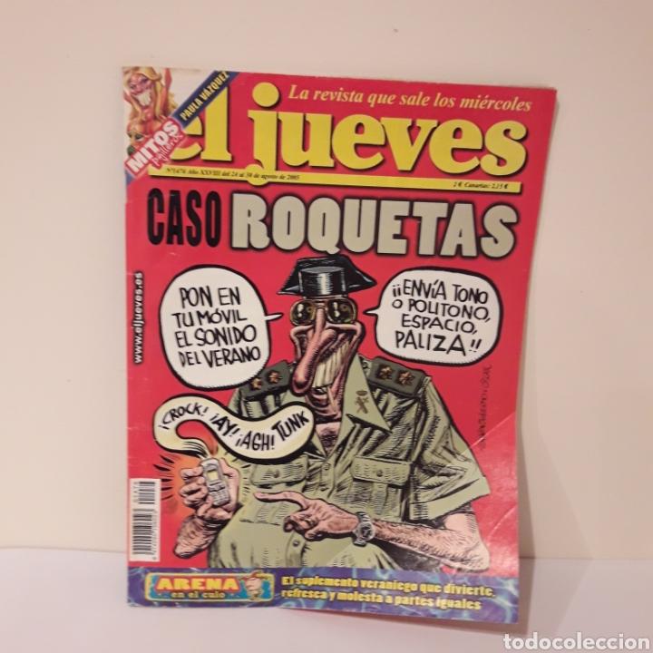 EL JUEVES. 2005. CASO ROQUETAS. POSTER PAULA VAZQUEZ. (Coleccionismo - Revistas y Periódicos Modernos (a partir de 1.940) - Revista El Jueves)