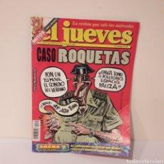 Coleccionismo de Revista El Jueves: EL JUEVES. 2005. CASO ROQUETAS. POSTER PAULA VAZQUEZ.. Lote 216915353