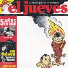 Coleccionismo de Revista El Jueves: REVISTA EL JUEVES NÚMERO 1610 (2008). Lote 217195168