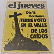 Coleccionismo de Revista El Jueves: EL JUEVES Nº3 - 3-10 DE JUNIO 1977.. Lote 217677166