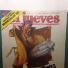 Coleccionismo de Revista El Jueves: EL JUEVES NÚMERO 221 19 AL 25 AGOS 1981 -LOS NEUTRONES DE MR REAGAN -POSTER MUNDIAL FUTBOL ESPAÑA 82. Lote 218335651
