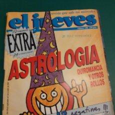 Collectionnisme de Magazine El Jueves: ASTROLOGÍA EXTRA EL JUEVES NÚMERO 540 1987. Lote 219097341