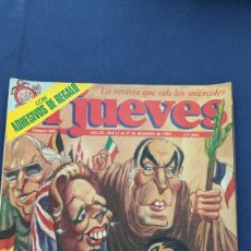 Coleccionismo de Revista El Jueves: REVISTA EL JUEVES Nº 446 DICIEMBRE 1985. Lote 219491843