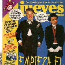 Coleccionismo de Revista El Jueves: EL JUEVES. Nº 977. EMPIEZA EL CIRCO. POSTER: PRINCE(VIZCARRA). 20 FEBRERO 1996. (P/B9). Lote 221390353