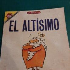 Coleccionismo de Revista El Jueves: EL JUEVES PENDONES DEL HUMOR ATLETISMO J.L MARTIN. Lote 221698727