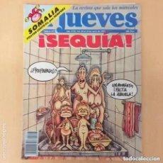 Coleccionismo de Revista El Jueves: EL JUEVES NUM 817. SEQUIA.. Lote 221708073