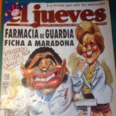 Coleccionismo de Revista El Jueves: EL JUEVES 894 -13 AL19 JULIO 1994 -FARMACIA DE GUARDIA FICHA A A MARADONA - POSTER WORLD CUP USA 94. Lote 222142175
