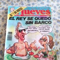 Coleccionismo de Revista El Jueves: REVISTA EL JUEVES (AÑO XV, DEL 26 DE JUNIO AL 2 DE JULIO DE 1991, N° 735). Lote 222195532