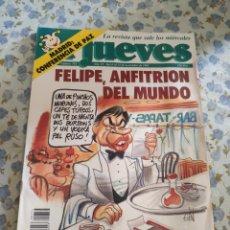 Coleccionismo de Revista El Jueves: REVISTA EL JUEVES (AÑO XV, DEL 6 AL 12 DE NOVIEMBRE DE 1991, N° 754). Lote 222200932