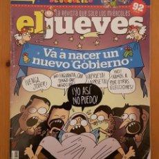 """Coleccionismo de Revista El Jueves: EL JUEVES N° 2.220 (ESPECIAL) """"VA A NACER UN NUEVO GOBIERNO"""". Lote 222280666"""