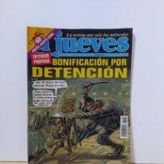 Coleccionismo de Revista El Jueves: EL JUEVES 1129. Lote 222601278