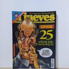 Coleccionismo de Revista El Jueves: EL JUEVES 1225. Lote 222602318