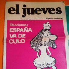 Coleccionismo de Revista El Jueves: EL JUEVES 1 - (REEDICIÓN FACSIMIL 15 ANIVERSARIO) - ESPAÑA VA DE CULO. Lote 222660041