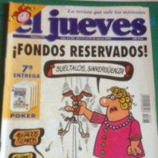 Coleccionismo de Revista El Jueves: EL JUEVES 878 - 23 AL 29 MARZO 1994 - FONDOS RESERVADOS - POSTER SUZUKI SANTANA. Lote 222784985