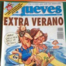 Coleccionismo de Revista El Jueves: EL JUEVES 843 7 AL 13 JULIO 1993 EXTRA VERANO + POSTER JUEGO DE LA OCA NOS VAMOS DE VACACIONES. Lote 222785737