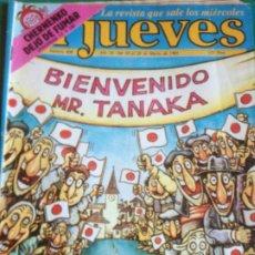 Coleccionismo de Revista El Jueves: EL JUEVES 408 - 20 AL 26 MARZO 1985 - INVASION JAPO . BIENVENIDO MR TANAKA. Lote 222855826