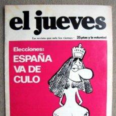 Collectionnisme de Magazine El Jueves: EL JUEVES. LA REVISTA QUE SALE LOS VIERNES. AÑO I NÚMERO 1 27 MAYO 1977. Lote 223840128