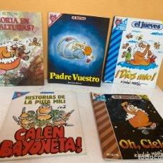 Coleccionismo de Revista El Jueves: EL JUEVES. Lote 226964265