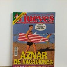 Coleccionismo de Revista El Jueves: EL JUEVES 1105. Lote 227807760