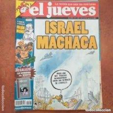 Coleccionismo de Revista El Jueves: EL JUEVES NUM 1523. ISRAEL MACHACA. Lote 227950165