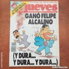 Coleccionismo de Revista El Jueves: EL JUEVES NUM 837. GANO FELIPE ALCALINO.. Lote 227950490