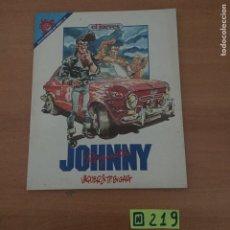 Coleccionismo de Revista El Jueves: JUEVES JOHNNY ROQUETA. Lote 234026195