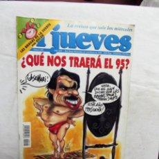 Collectionnisme de Magazine El Jueves: REVISTA EL JUEVES Nº 918 DICIEMBRE - ENERO 1995 ¿ QUE NOS TRAERA EL 95 ?. Lote 237742775