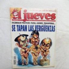 Collectionnisme de Magazine El Jueves: REVISTA EL JUEVES Nº 908 OCTUBRE 1994 SE TAPAN LAS VERGUENZAS. Lote 238060635