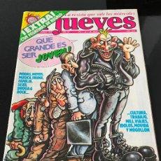 Coleccionismo de Revista El Jueves: JUEVES EXTRA. Lote 244201120