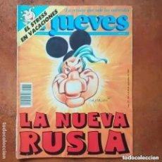 Coleccionismo de Revista El Jueves: EL JUEVES NUM 745. LA NUEVA RUSIA. Lote 246310695
