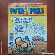 Coleccionismo de Revista El Jueves: PUTA MILI NUM 65. Lote 255461330