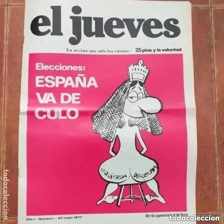 EL JUEVES NUM 1. FACSIMIL (Coleccionismo - Revistas y Periódicos Modernos (a partir de 1.940) - Revista El Jueves)