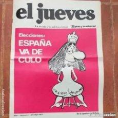 Coleccionismo de Revista El Jueves: EL JUEVES NUM 1. FACSIMIL. Lote 256998480
