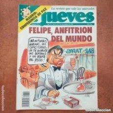 Coleccionismo de Revista El Jueves: EL JUEVES NUM 754. FELIPE, ANFITRIÓN DEL MUNDO. Lote 257032645