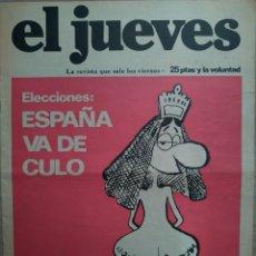 Coleccionismo de Revista El Jueves: EL JUEVES - NÚMERO 1. 1977 (ORIGINAL). Lote 260564700