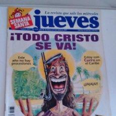 Coleccionismo de Revista El Jueves: REVISTA EL JUEVES ¡TODO CRISTO SE VA! INCLUYE POSTER ABRIL 1997 N 1035. Lote 262401210