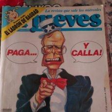 Coleccionismo de Revista El Jueves: REVISTA EL JUEVES 1990. Lote 263674685