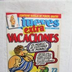 Coleccionismo de Revista El Jueves: REVISTA EL JUEVES EXTRA Nº 580 JULIO DE 1988 VACACIONES. Lote 276939853
