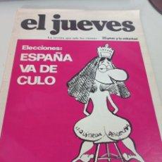 Coleccionismo de Revista El Jueves: EL JUEVES. LA REVISTA QUE SALE LOS VIERNES. AÑO I NÚMERO 1 27 MAYO 1977 VER DESCRIPCIÓN REF. UR MES. Lote 277444683