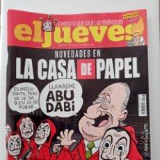 Coleccionismo de Revista El Jueves: EL JUEVES Nº 2311 , NOVEDADES EN LA CASA DE PAPEL .. Lote 288906908