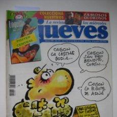 Coleccionismo de Revista El Jueves: REVISTA EL JUEVES. Lote 294023418
