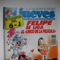 Coleccionismo de Revista El Jueves: REVISTA EL JUEVES. Lote 294025773