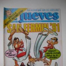 Coleccionismo de Revista El Jueves: REVISTA EL JUEVES. Lote 294056703
